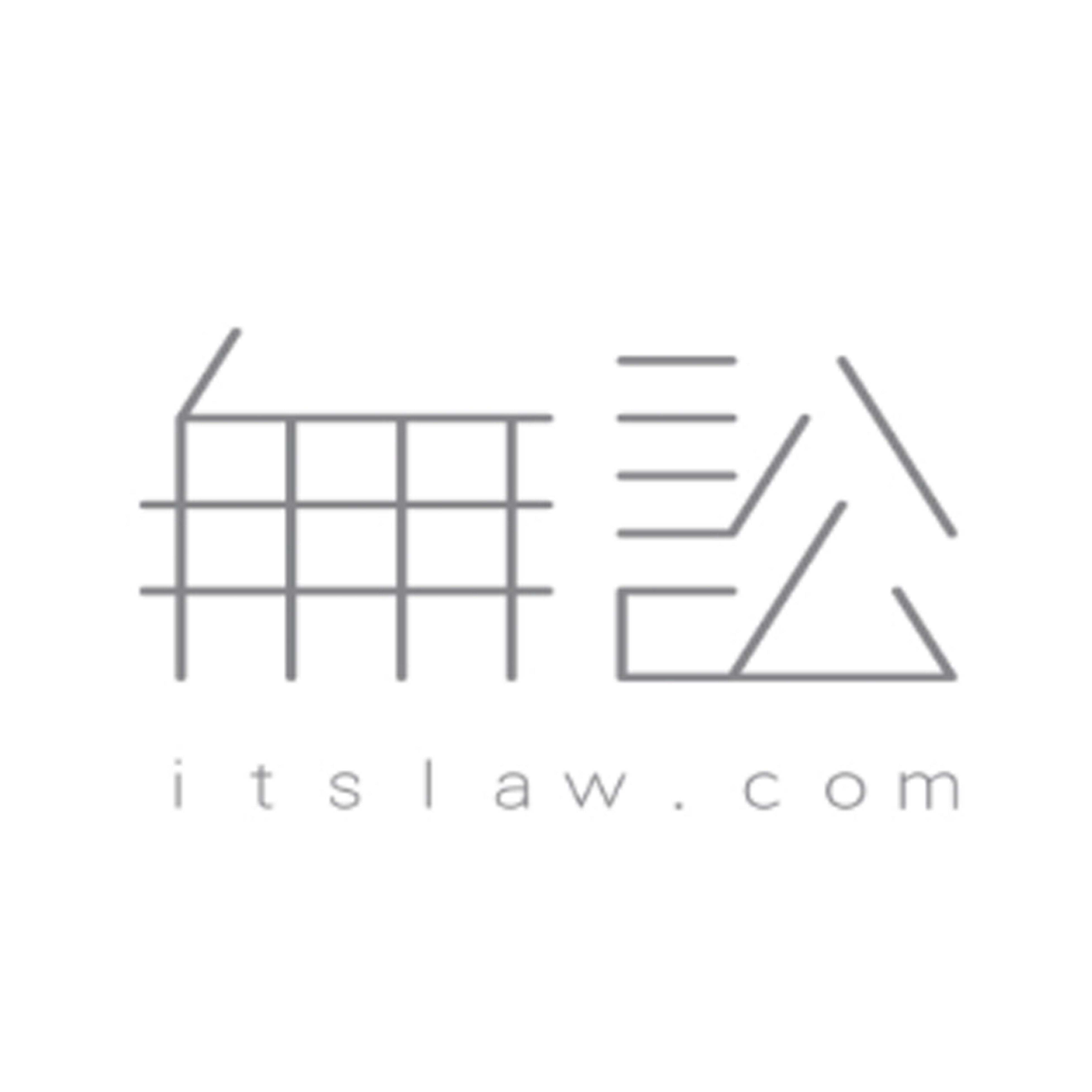 Itslaw